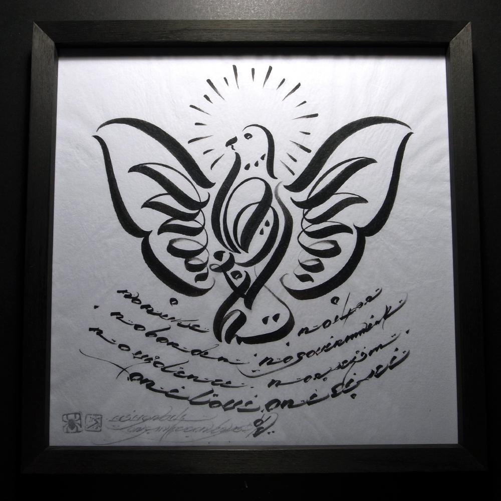 fb_p_dove