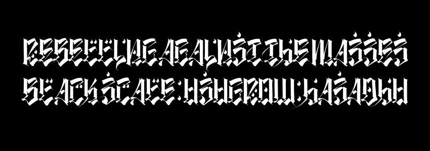 Usugrow logos calligraphy