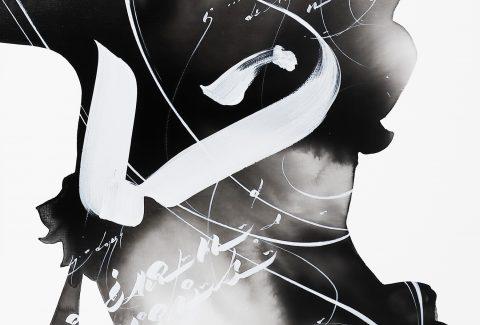 NOURAH 1 | Acrylic on canvas, 117 x 91cm, 2020, Model : Nourah