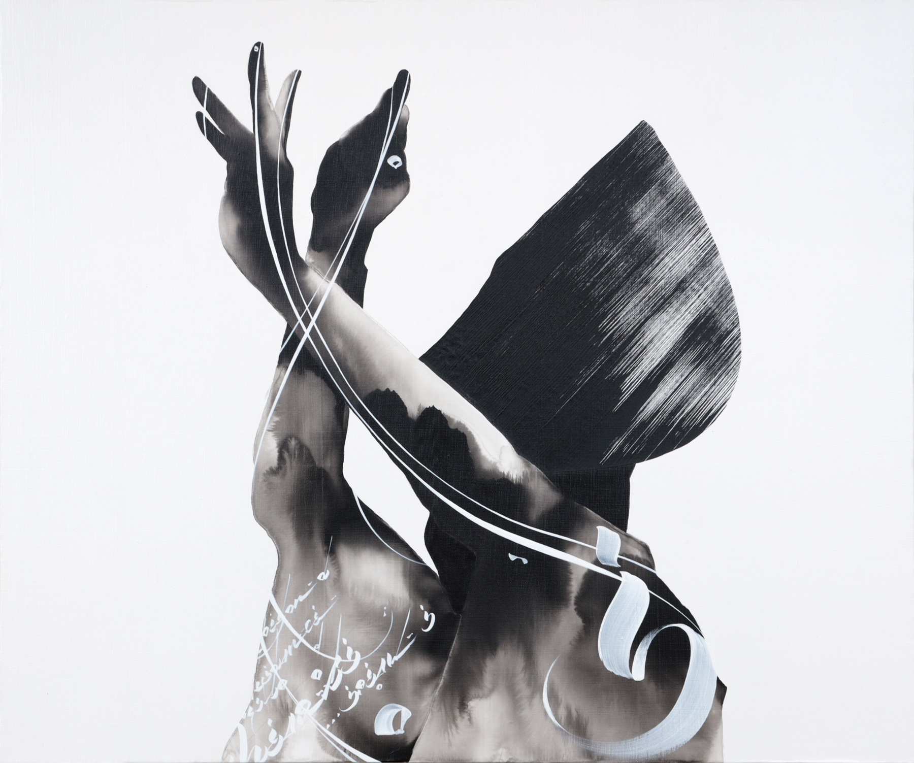 AWA STEPS | Acrylic on canvas, 72.7 x 60.6cm, 2019