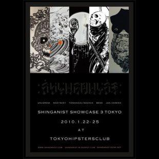 curation_shinganist_tokyo