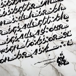 logos_calligraphy