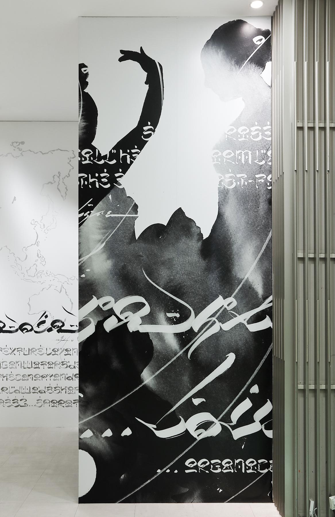 SEIBU SHIBUYA - Hand painted wall with wall wrapping | Tokyo, Japan, 2021
