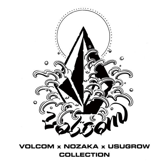 news_march_volcom_2