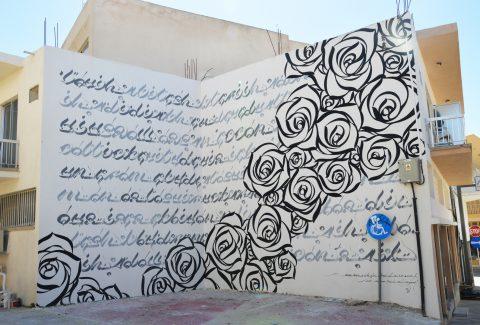 Pafos2017 Street art Square | Paphos, Cyprus, 2017