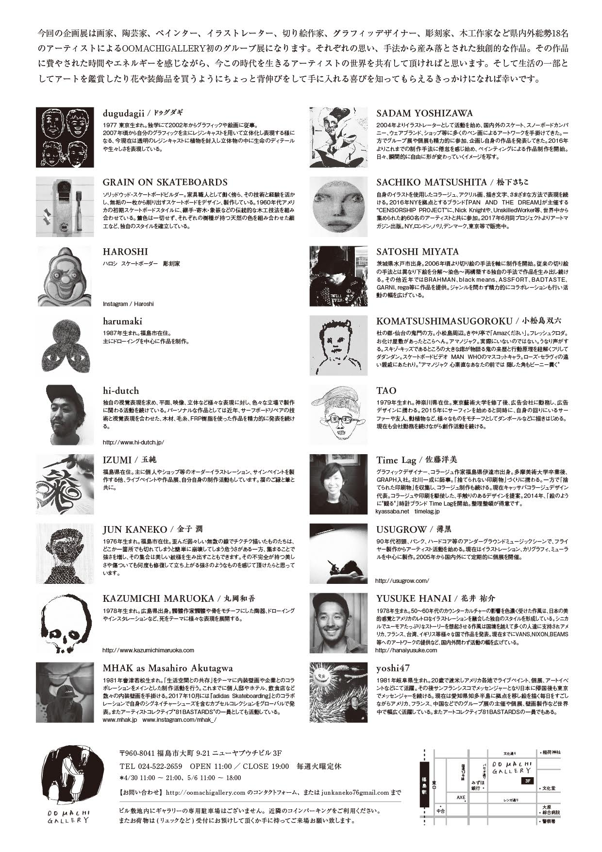 news_april_29_5