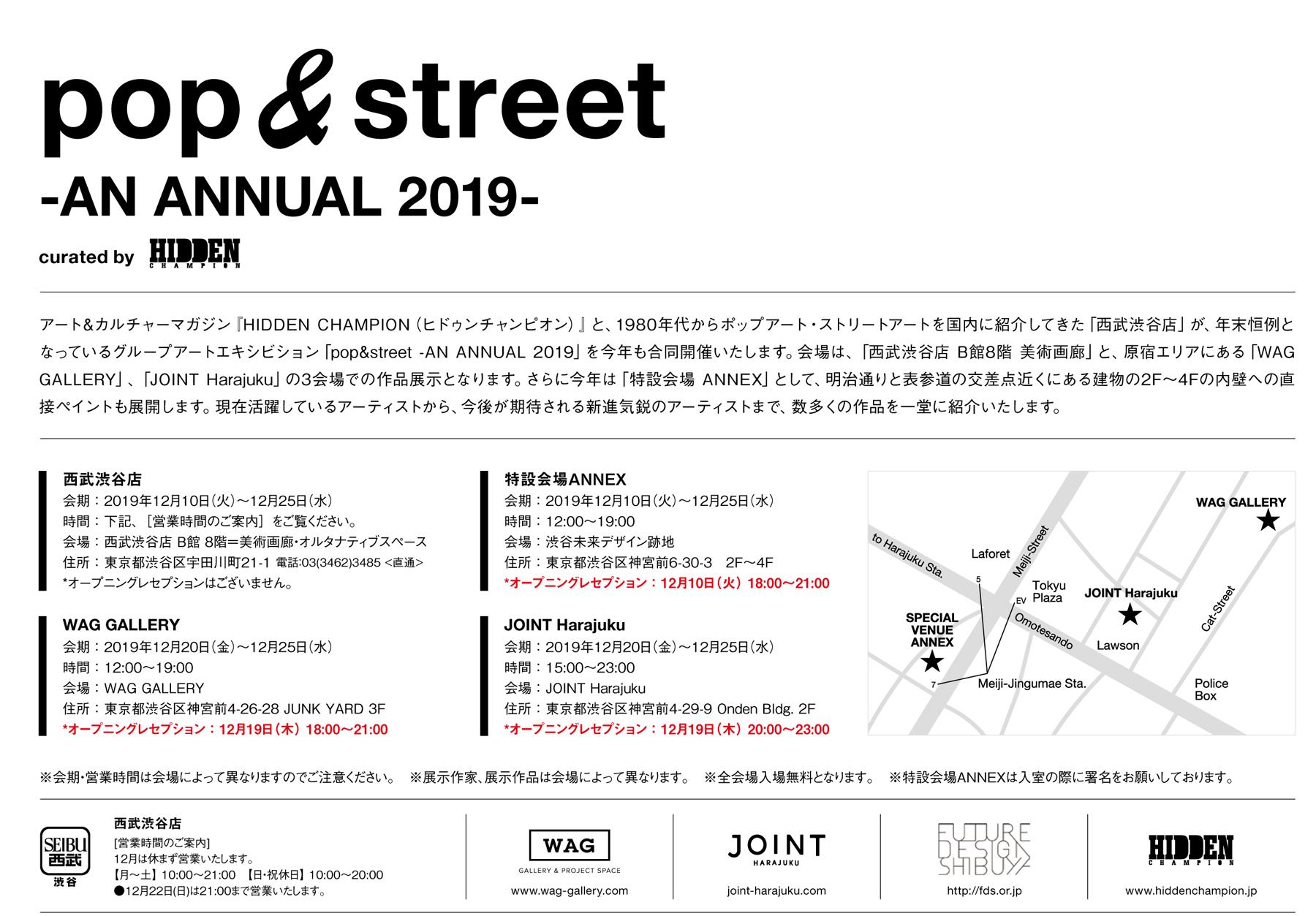 pop&street_2019_p2