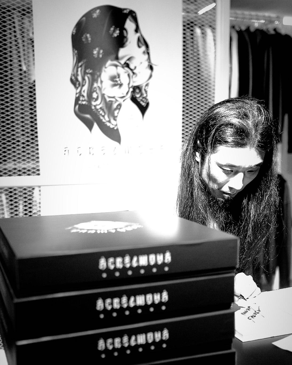 fb_screamous_sign