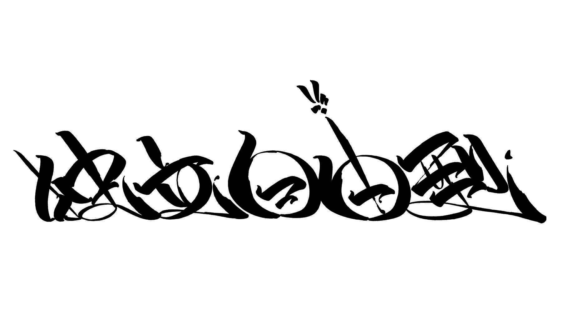 logo_dokuritsujiyuugata