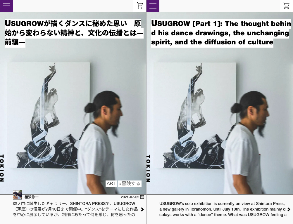 news_july3